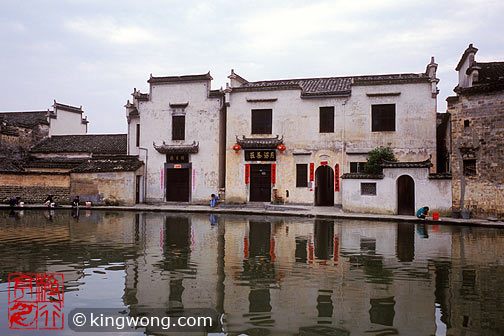 宏村 - 月沼 Hongcun village - Yuezhao (Crescent Lake)