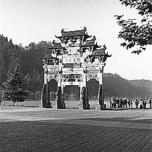 Picture of 西递-刺史牌坊 xidi-Cishi Archway