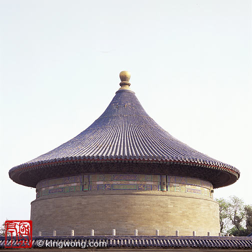 天坛公园 -- 皇穹宇 Tiantan (Temple of Heaven) Park