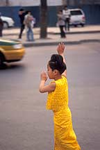 Picture of 北京市 -- 舞女孩 Beijing City --  Dancing Girl