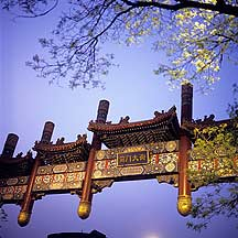 Picture of 北京市 -- 前门街门楼 Beijing City -- Qianmen street arch