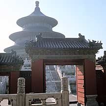 Picture of 天坛--祈年殿 Hall of Prayer for Good Harvests