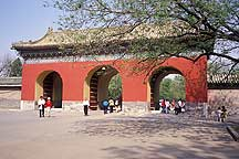 Picture of ��̳��԰ Tiantan (Temple of Heaven) Park