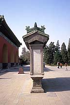 Picture of 天坛公园 -- 影壁 Tiantan (Temple of Heaven) Park