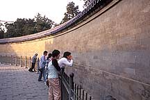 Picture of 天坛公园 -- 回音壁 Tiantan (Temple of Heaven) Park