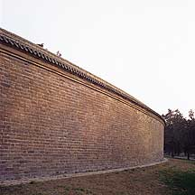 Picture of 天坛公园 -- 回音壁 Tiantan (Temple of Heaven) Park --Echo Wall