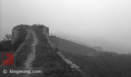 蟠龙山长城 - 敌台 Panlongshan Great Wall - Enemy Tower