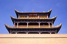 Picture of ����� Jiayuguan (Jiayu Pass)