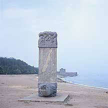 Picture of 老龙头 - 石碑 Laolongtou (Old Dragon Head) - Stone Tablet