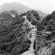 Picture of �Ի�ɽ���� Wohushan (Crouching Tiger) Great Wall