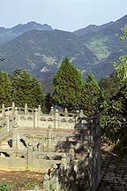 Picture of �䵱ɽ Wudangshan ( Wudang Mountains )