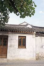 Picture of ������ Suzhou City