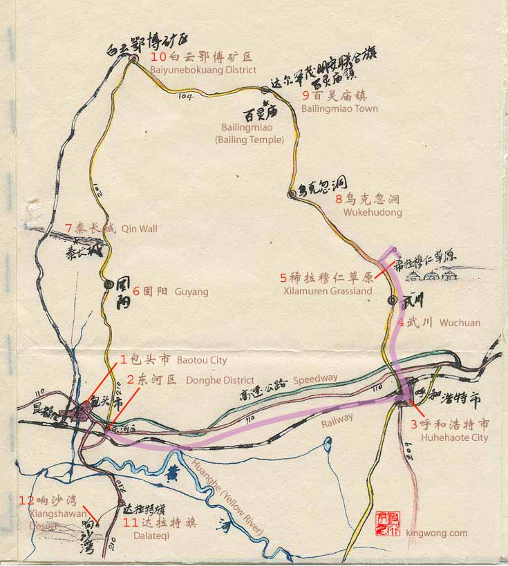 ��ص�ͼ map of Baotou