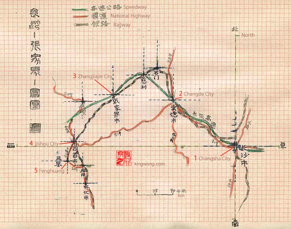 ��ɳ���żҽ磬��˵�ͼ road map of Changsha, Zhangjiajie, and Fenghuang