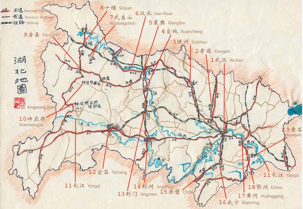 中国旅游图片 - 湖北地图 Map of China - Map of Hubei