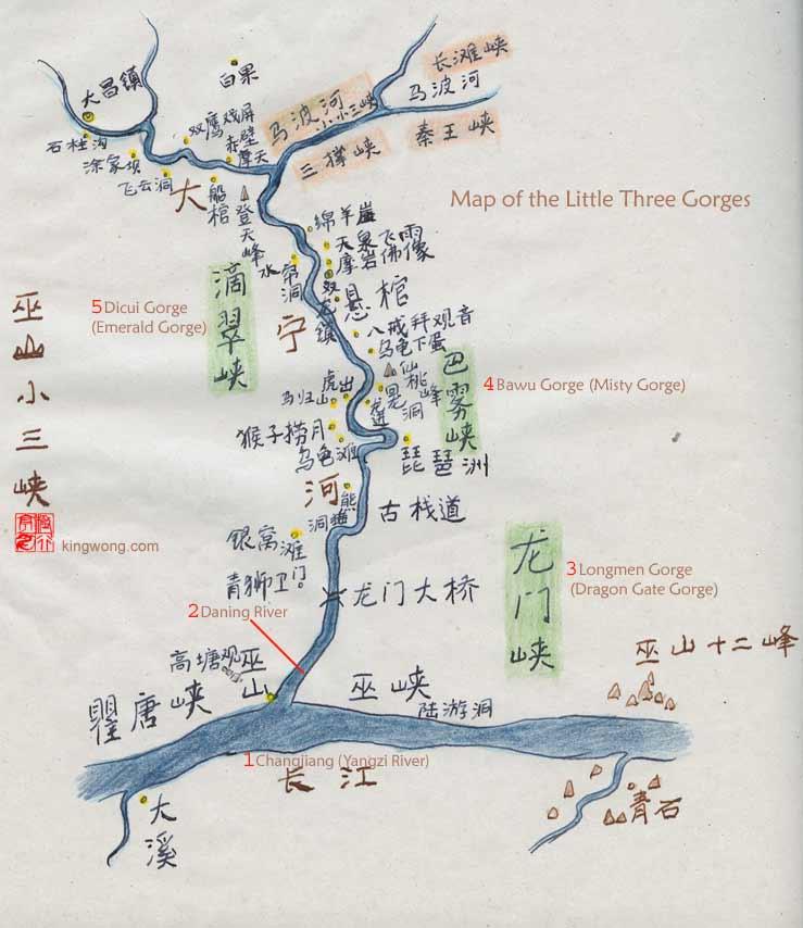 中国图片 长江地图 Map Of China Map Of Changjiang Yangzi