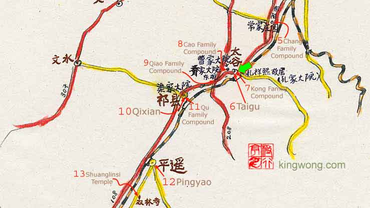 location map of Taigu County
