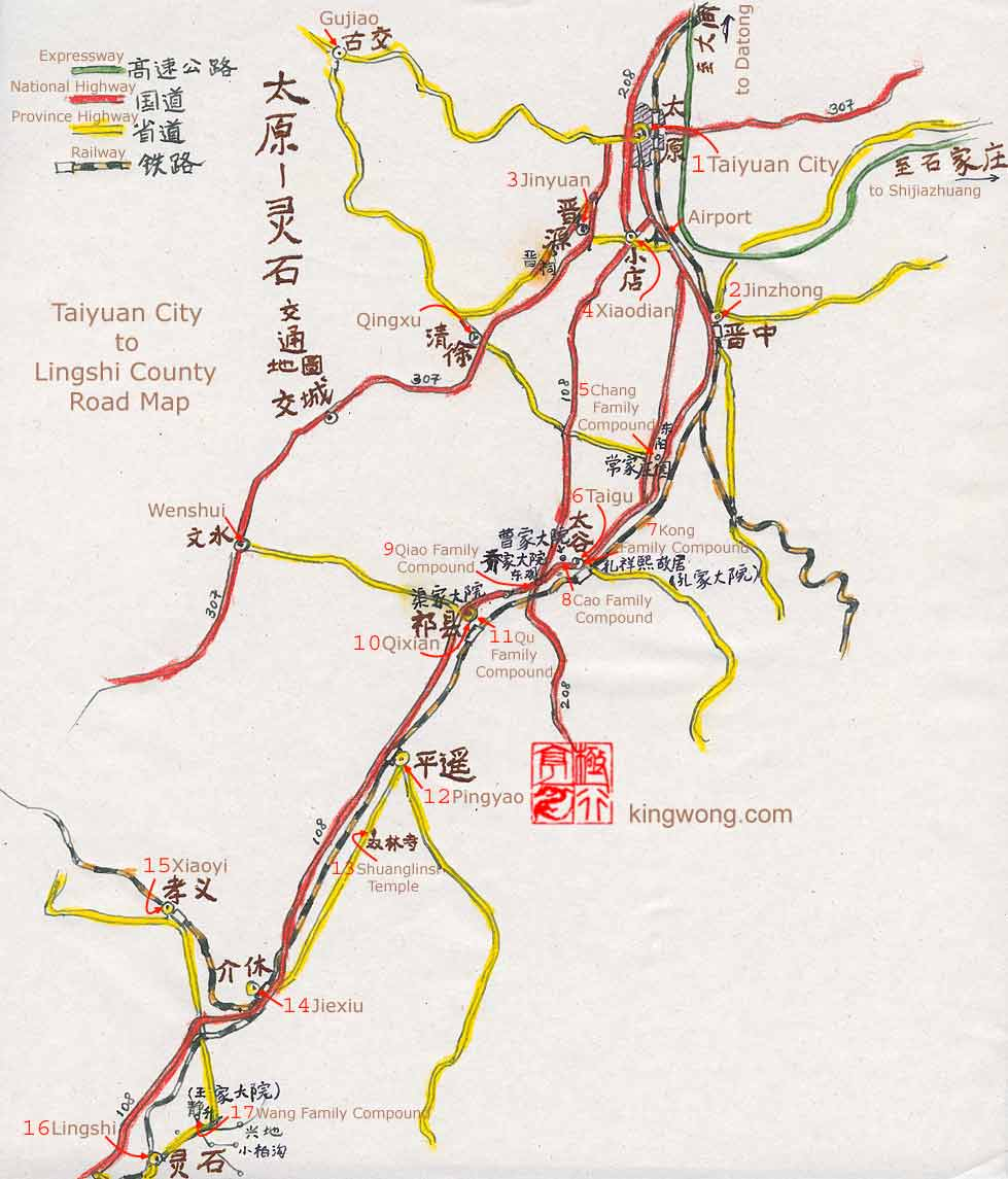 map of Taiyuan city to Lingshi county