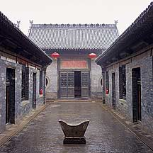 Picture of 曹家大院 Cao Family Compound