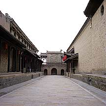 Picture of 常家大院 Chang Family Compound