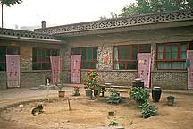 Picture of 静升镇 Jingsheng Town