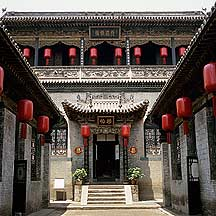 Picture of 乔家大院 Qiao Family Compound