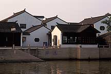 Picture of 苏州市铁铃关 Suzhou City's Tielingguan Fort