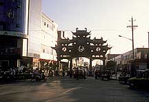 Picture of 定边县 Dingbian County