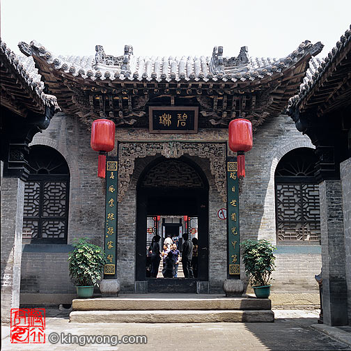 乔家大园 - 门楼 Qiao family's compound - Menlou