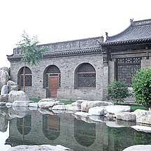 Picture of 常家庄园 Chang Family's Compound