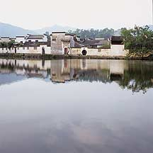 ��� Hongcun village picture