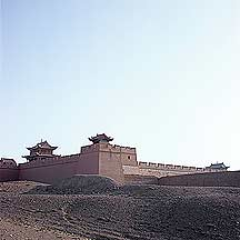 嘉峪关 Jiayuguan Pass picture