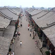 ƽң Pingyao old town